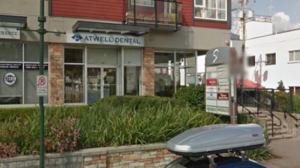 ATWELL DENTAL CENTRE